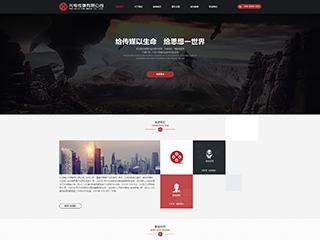 传媒广电网站模板1136