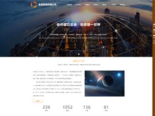 传媒、广电行业电脑+手机+微信网站亚博国际app官网