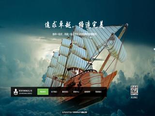 传媒、广电行业网站模板