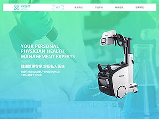 医疗保健网站模板1159