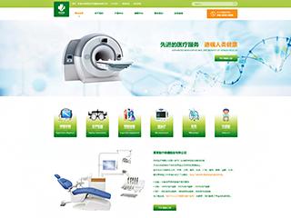 医疗、保健行业电脑+手机+微信网站模板