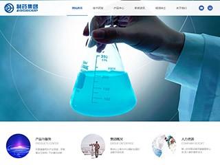 制药集团网站模板1890