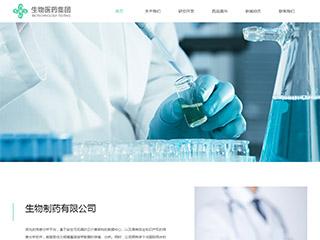 医疗、保健行业网站模板