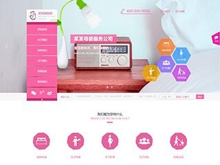 母婴服务网站模板1633