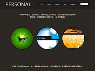 personal-14