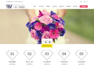 摄影、冲印行业网站模板