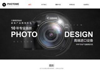 摄影网站模板1765