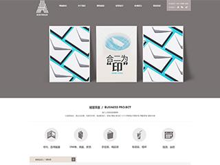 印刷、包装行业电脑+手机+微信网站模板