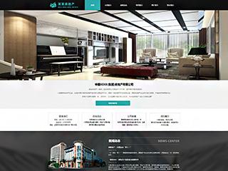 房地产网站模板1226