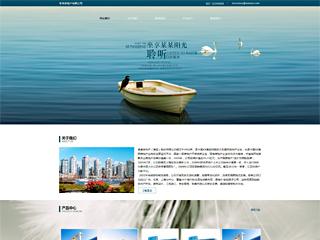 房地产网站模板1228