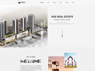 房地产网站模板1234