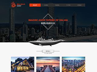 地产网站模板2025