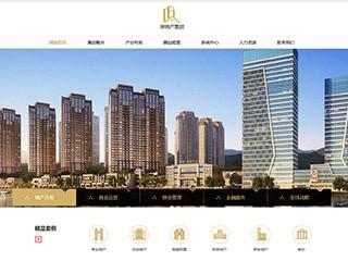 房地产网站模板2027