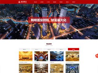 房地产网站模板1238