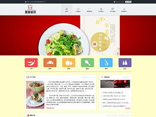 食品行业网站模板