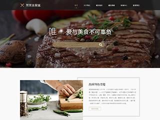 餐饮网站模板78