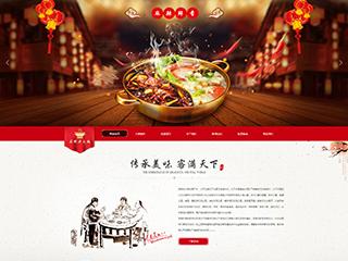 餐饮网站模板1652