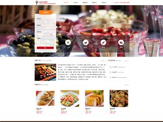 餐饮网站模板72