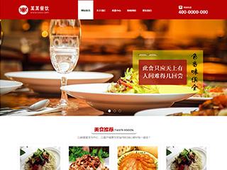 restaurant-97