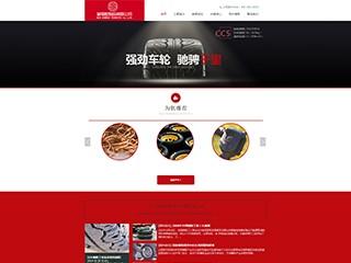 橡胶制品网站模板1246
