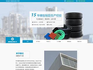 橡胶、塑料制品行业网站模板