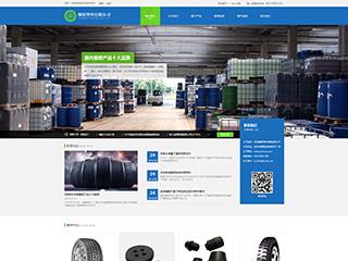 橡胶塑料网站模板2018