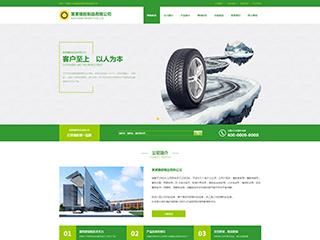 橡胶制品网站模板1629