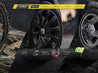 橡胶制品网站模板2125