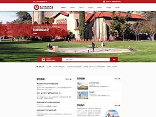 学校行业电脑+手机+微信网站模板