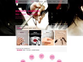 美容美发网站模板1605