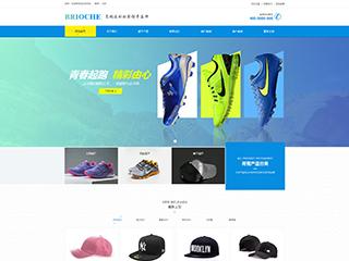 运动鞋网站模板1866