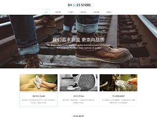 鞋业网站模板1949
