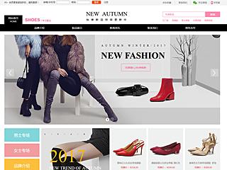鞋业网站模板1981