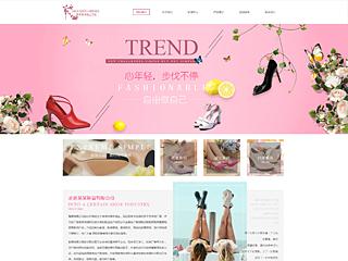 鞋业网站模板1289