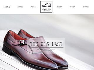 皮鞋网站模板1292