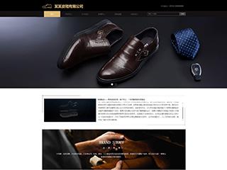 皮鞋网站模板1848