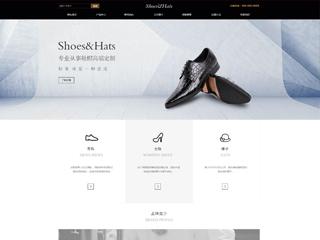 鞋帽网站模板1894