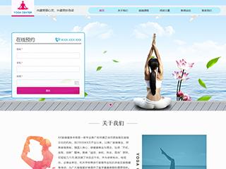 运动行业电脑+手机+微信网站模板