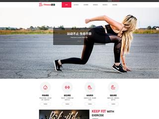 运动行业网站模板