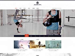 运动网站模板163