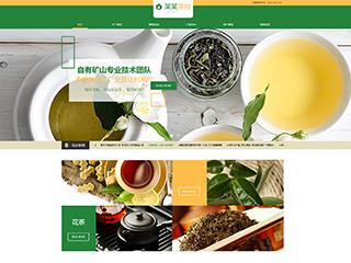 茶叶网站模板1318