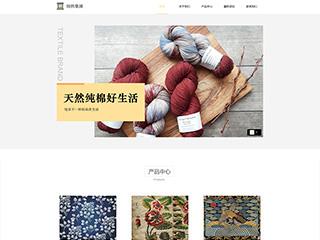 纺织行业电脑+手机+微信网站模板