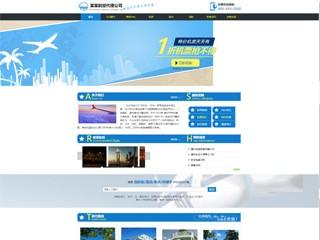 票务行业网站模板