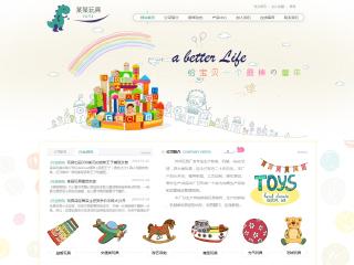 玩具网站模板1350