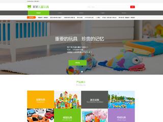 儿童玩具网站模板1800