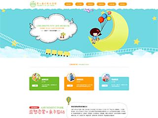 玩具行业电脑+手机+微信网站模板