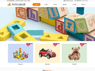 儿童玩具网站模板1611