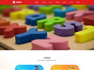 玩具网站模板1924