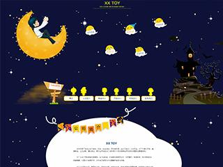 玩具行业网站亚博国际app官网