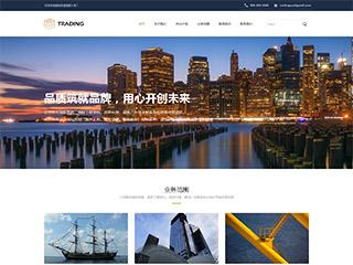 贸易出口网站模板1886